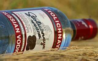 К чему снится пить водку по популярным сонникам