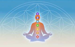 Великая мантра полностью очищающая чакры: балансировка энергии