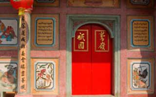 Входная дверь по фен-шуй: неблагоприятные факторы