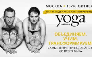 Дживамукти йога: путь к развитию и освобождению