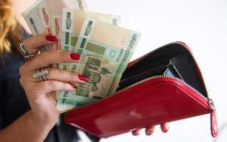 Заговор на удачу и деньги: читать самые сильные ритуалы в домашних условиях