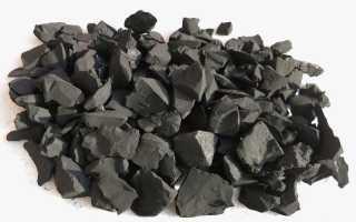 Камень шунгит: как применять, лечебные и магические свойства