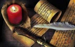 Заговор от папиллом – лечимся народными средствами