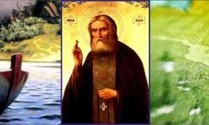 Славяно-Арийские Веды: чем они являются, какую пользу несут