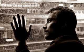 Заговор на тоску мужчины на расстоянии – читать самостоятельно