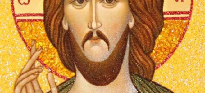 Да воскреснет Бог и расточатся врази его – молитва