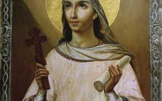 Житие и чудеса святой великомученицы Параскевы Пятницы