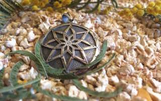 Оберег Алатырь – амулет из давних времен