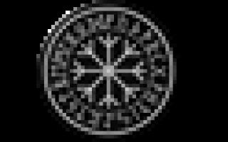 Руна Эваз: происхождение, значение и толкование в гадании