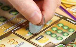 Заговор на выигрыш в лотерее – читать без последствий