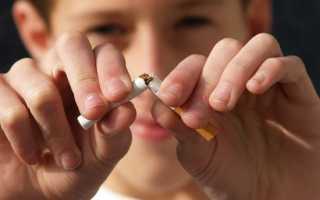 Заговор от курения, который точно поможет