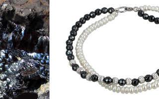 Камень Гематит – целебные и магические свойства, описание минерала