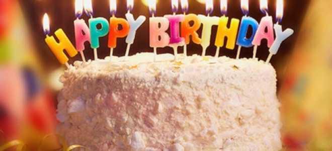 Заговоры в день рождение: на желание, богатство, удачу и любовь