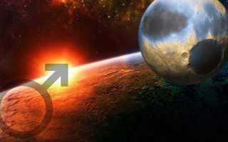 Марс в 6 доме у женщины и мужчины