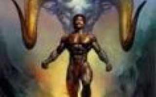 Совместимость знаков Зодиака в сексе по гороскопу онлайн